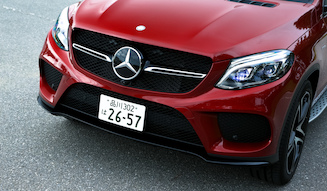 Mercedes-AMG GLE 43 4MATIC Coupe|メルセデスAMG GLE 43 4マチック クーペ