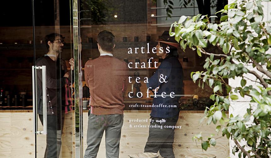 EAT|ハンドドリップにこだわる「artless craft tea & coffee」
