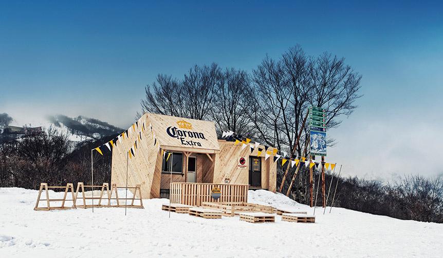 CORONA|コロナの冬キャンペーン「CORONA WINTER ESCAPE」