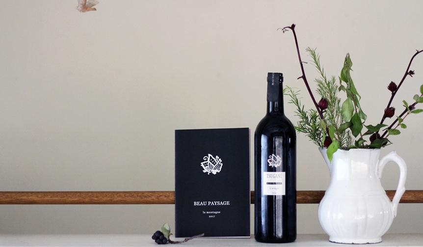 MUSIC|ワインの味をイメージしたコンピレーションCDブック「ボーペイサージュ・ラ・モンターニュ 2017」