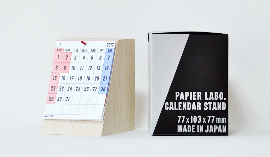 PAPIER LABO.|活版印刷ならではの手触り。視認性抜群の二種類のカレンダー