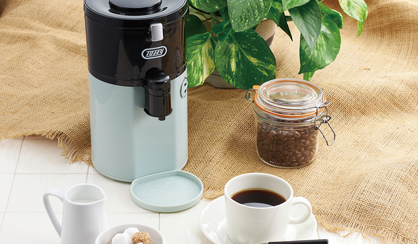 Toffy|豆挽きからドリップまで一台でこなす、全自動ミル付コーヒーメーカー
