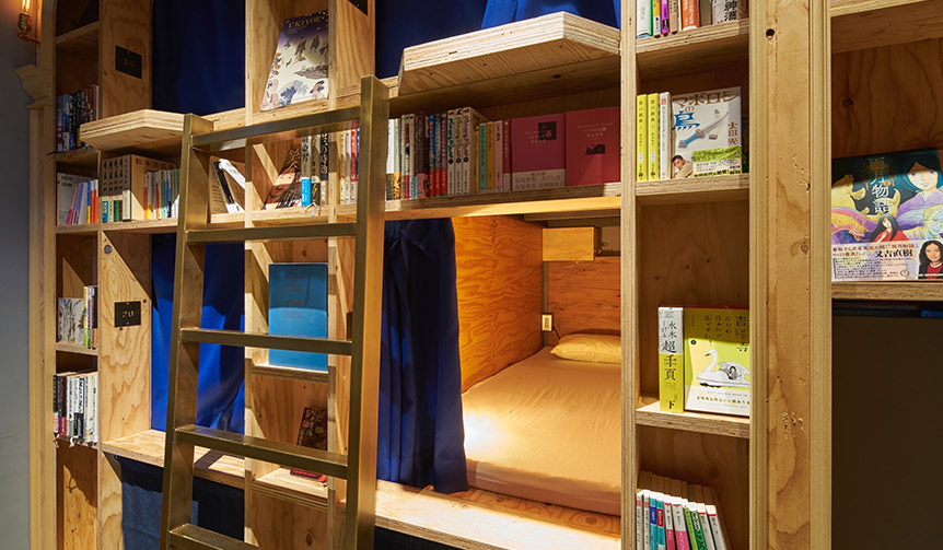 book-and- bed-tokyo_007