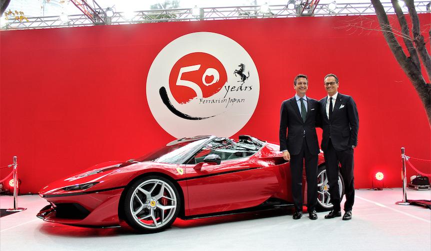 フェラーリ日本上陸50周年の特別モデル「J50」を発表|Ferrari