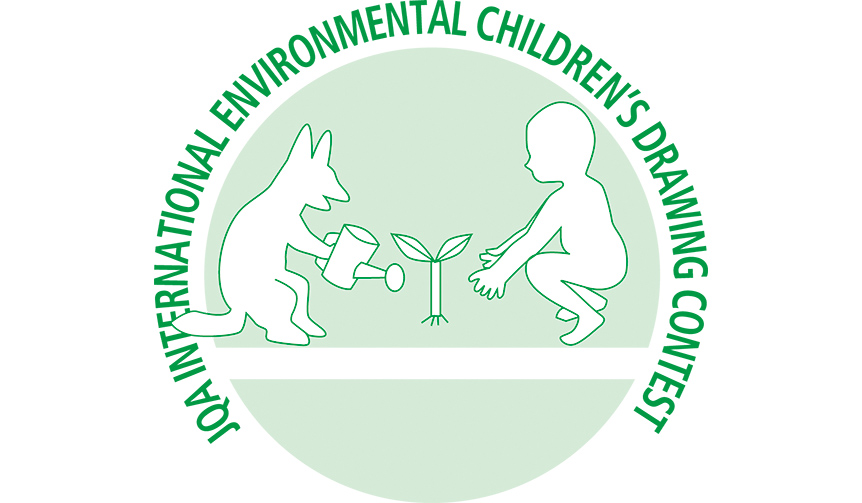 ART|「第18回 JQA地球環境世界児童画コンテスト」作品募集開始