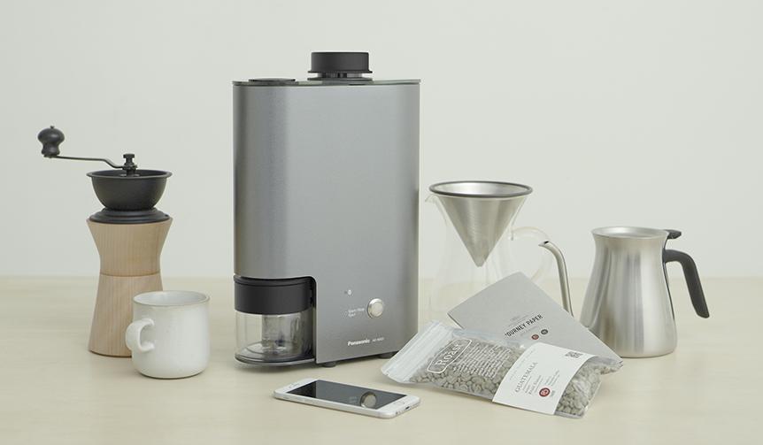 PANASONIC|究極のコーヒー体験を自宅で。家庭用焙煎機「The Roast」発売