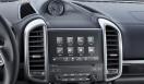 Porsche Cayenne S Platinum Edition|ポルシェ カイエンS プラチナ エディション