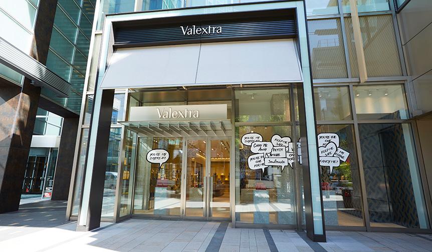 Valextra|ヴァレクストラの東京ミッドタウン店がリニューアルオープン