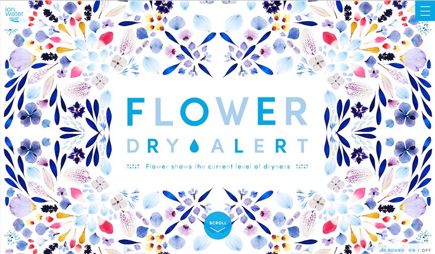 "ART|""乾き""を表す新感覚WEBアートコンテンツ「FLOWER DRY ALERT」"