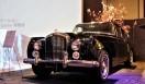 Bentley S2 Continental Sport Saloon|ベントレー S2 コンチネンタル スポーツ サルーン