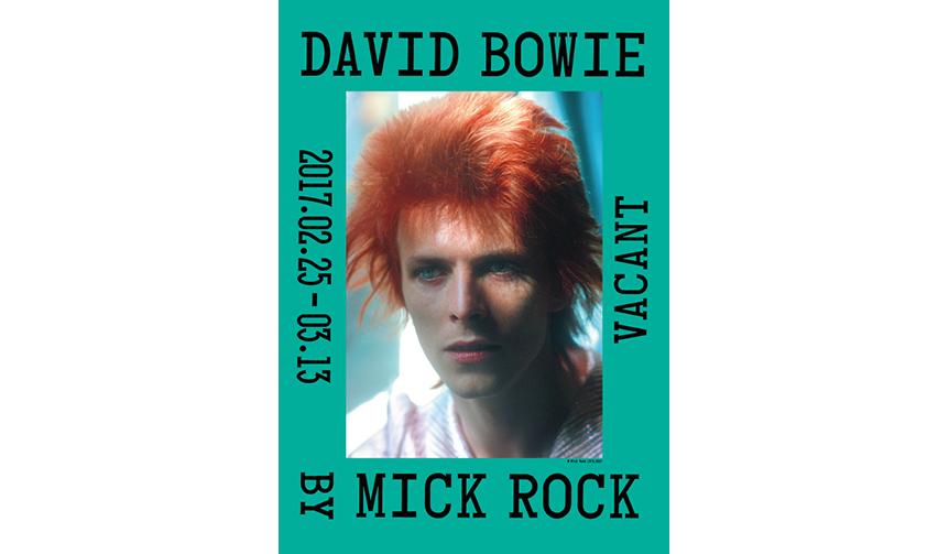 ART|約50点を集めた写真展「DAVID BOWIE by MICK ROCK」開催
