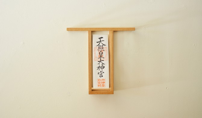 川辺手練団|ミニマルで洗練されたデザイン。大治将典が手がけた「神棚」と「仏壇」