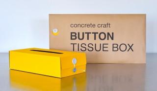 人気商品「ボタンティッシュボックス」に新色のイエロー登場 |concrete craft