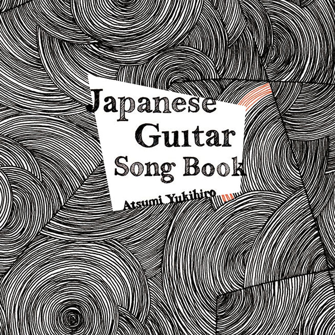 japanese-guitar-song-book_001