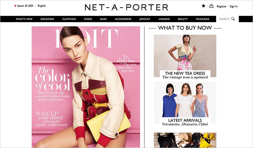 NET-A-PORTER|ファッション誌とショッピングを直結させたオンラインメディア