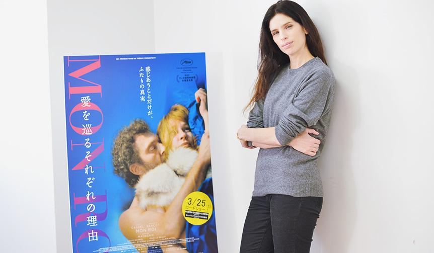 INTERVIEW|マイウェン監督が語る『モン・ロワ 愛を巡るそれぞれの理由』