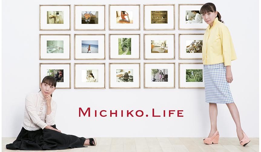 michiko-life_001