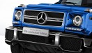 Mercedes-AMG G 63 50th Anniversary Edition|メルセデスAMG G 63 50th アニバーサリー エディション