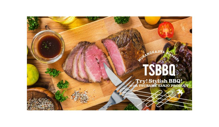 tsbbq_004