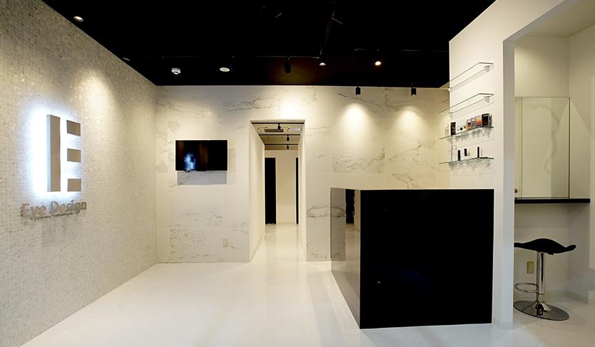 Eye Design|目元をトータルプロデュース。アイデザイン渋谷店オープン