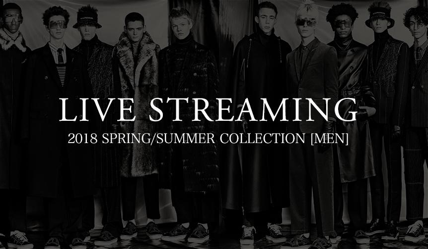 LIVE STREAMING|2018年春夏メンズコレクション ライブ・ストリーミング