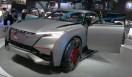 Auto China 2017|上海モーターショー2017