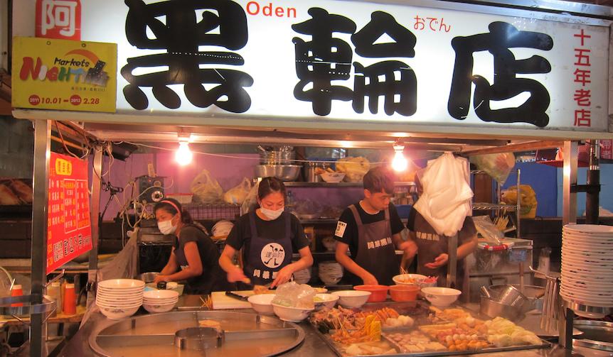 台湾の素顔を探しに台中へ Vol.2