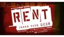 rent_004