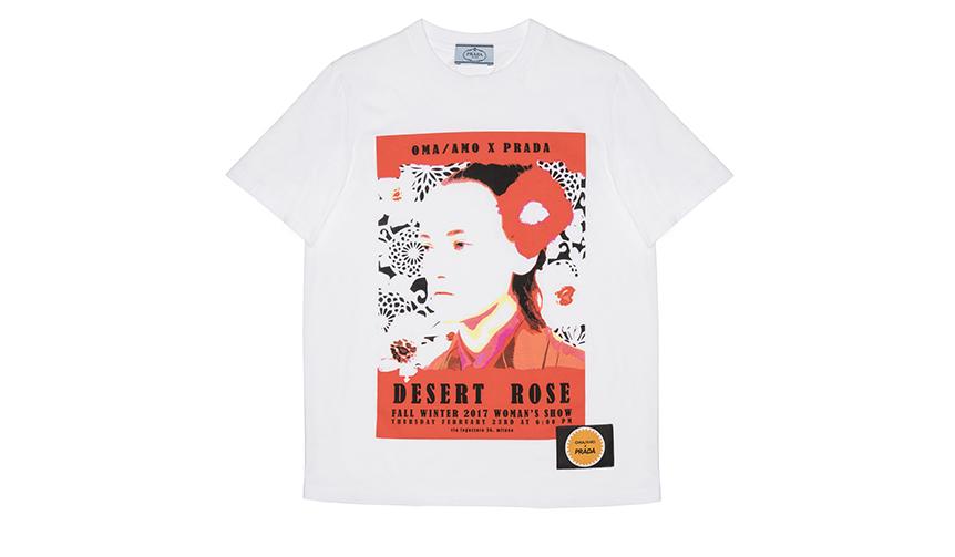 PRADA|レディスコレクションからインスパイアされたプリントTシャツ「Prada Poster Girl」