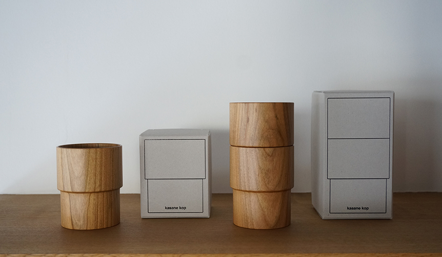 Holz|見慣れた形状を木で表現。岩手発「kasane kop」が登場