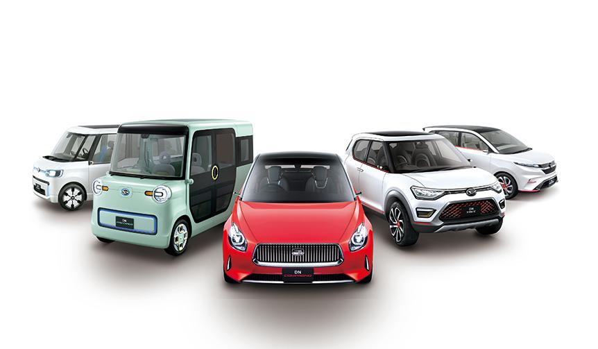 軽、コンパクトで5台のコンセプトカー展示|Daihatsu