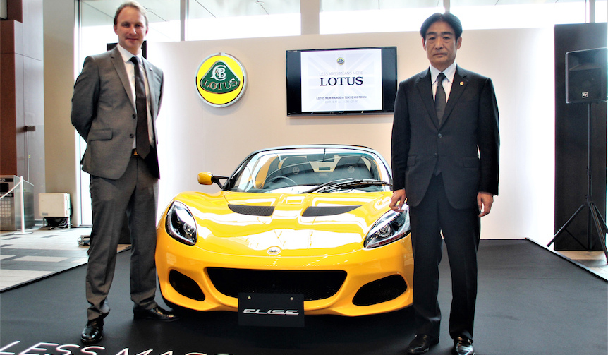 ロータス2018年モデル発表|Lotus