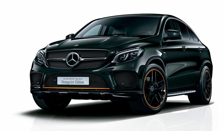 オレンジのアクセントが光るGLE特別仕様車|Mercedes-Benz
