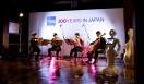 本堂の学舎と阿弥陀堂では、京都フィルハーモニー室内合奏団による弦楽四重奏が行われており、参加者を楽しませていた