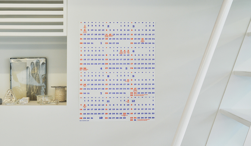 PAPIER LABO.|毎年恒例の人気プロダクト。活版印刷を使ったカレンダー発売