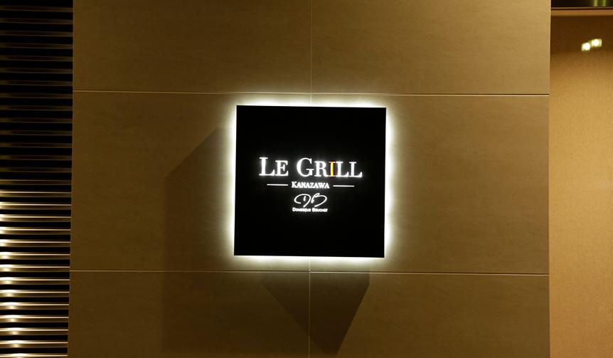 le-grill-kanazawa_001