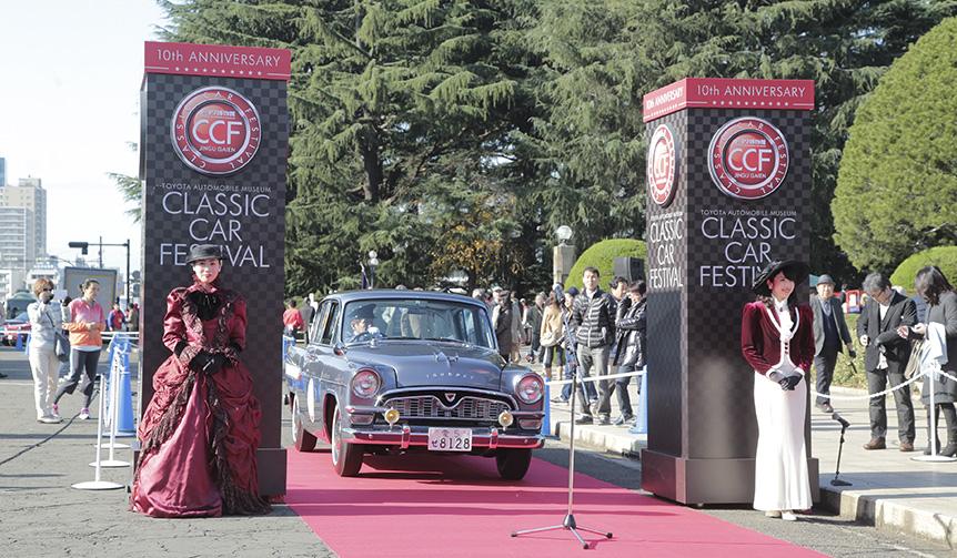 CAR|「2017 トヨタ博物館 クラシックカー・フェスティバル in 神宮外苑」が開催