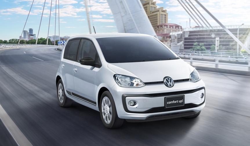 リアビューカメラ搭載のup!限定車|Volkswagen