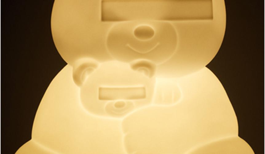 MEDICOM TOY|UNDERCOVER BEAR FLOOR LAMP