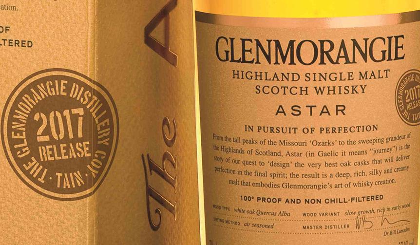 GLENMORANGIE|伝説のウイスキー「グレンモーレンジィ アスター」が9年ぶりに復活