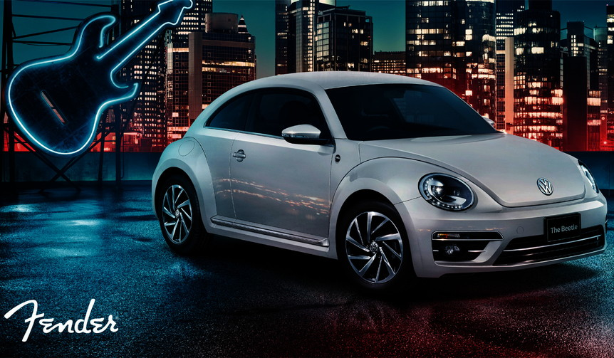 音にこだわった限定車「ザ・ビートル サウンド」|Volkswagen