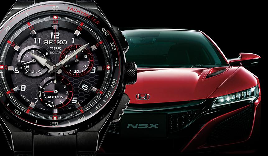 SEIKO|Honda NSXの世界観とコラボレートしたスペシャル限定モデル
