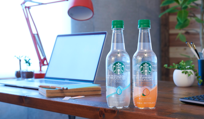 Starbucks|コーヒーチェリー(生豆を含む)由来カフェイン配合の透明スパークリングドリンク