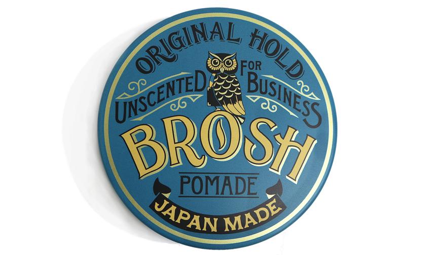 BROSH POMADE|ビジネスシーンでも活躍!BROSH POMADEの無香料バージョン