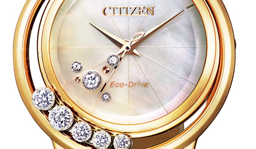 CITIZEN|ダイヤモンドが揺れ動く「シチズン エル」のエレガントな限定モデル
