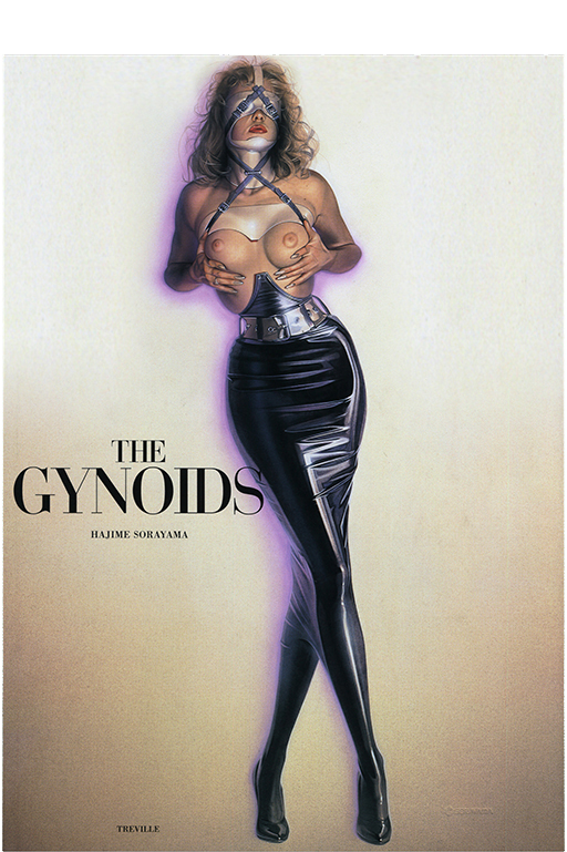 THE-GYNOIDS_g
