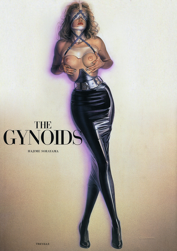 THE-GYNOIDS