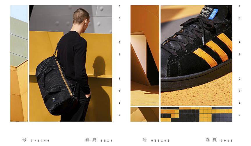 adidas Originals by PORTER|「アディダス オリジナルス」と「ポーター」による新作コラボアイテム