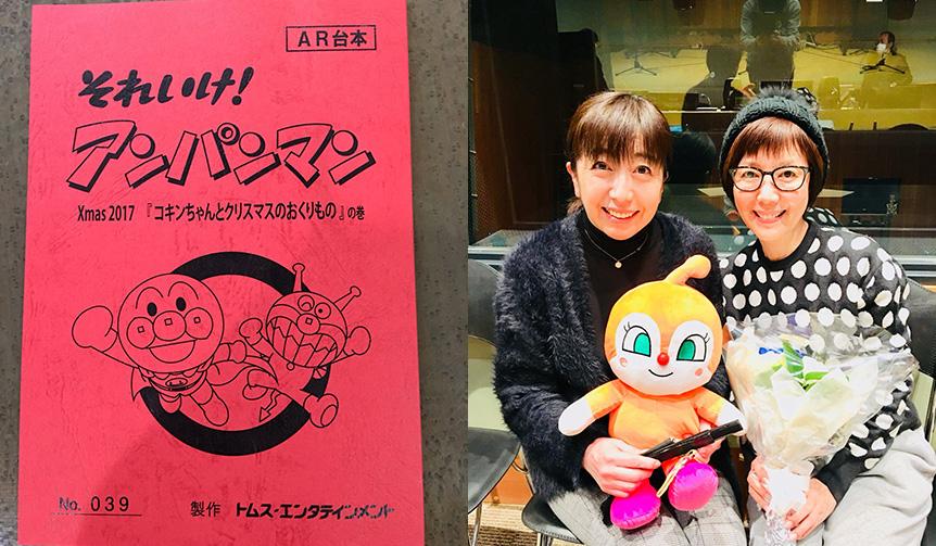 戸田恵子|鶴ひろみさんを偲んで。