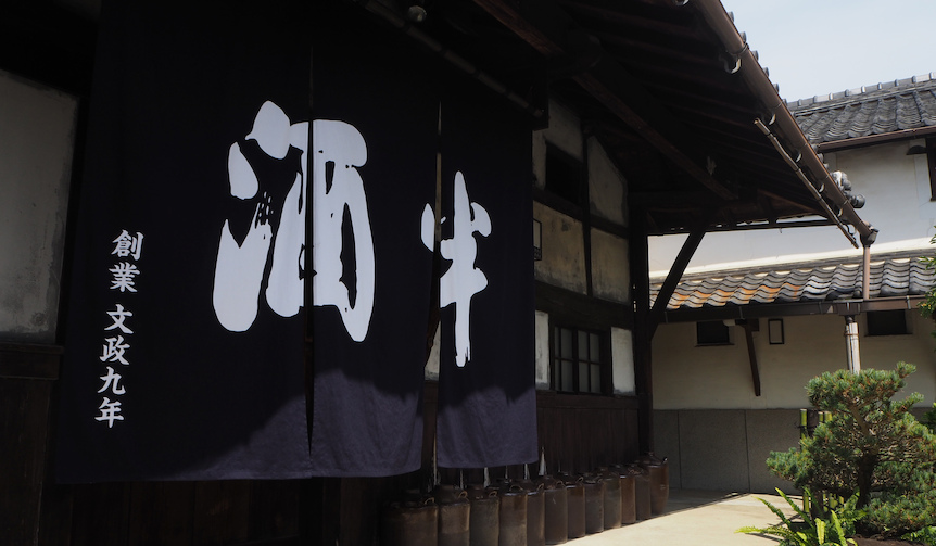 001_daimon_brewry